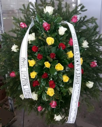 Venac sa ružama 488